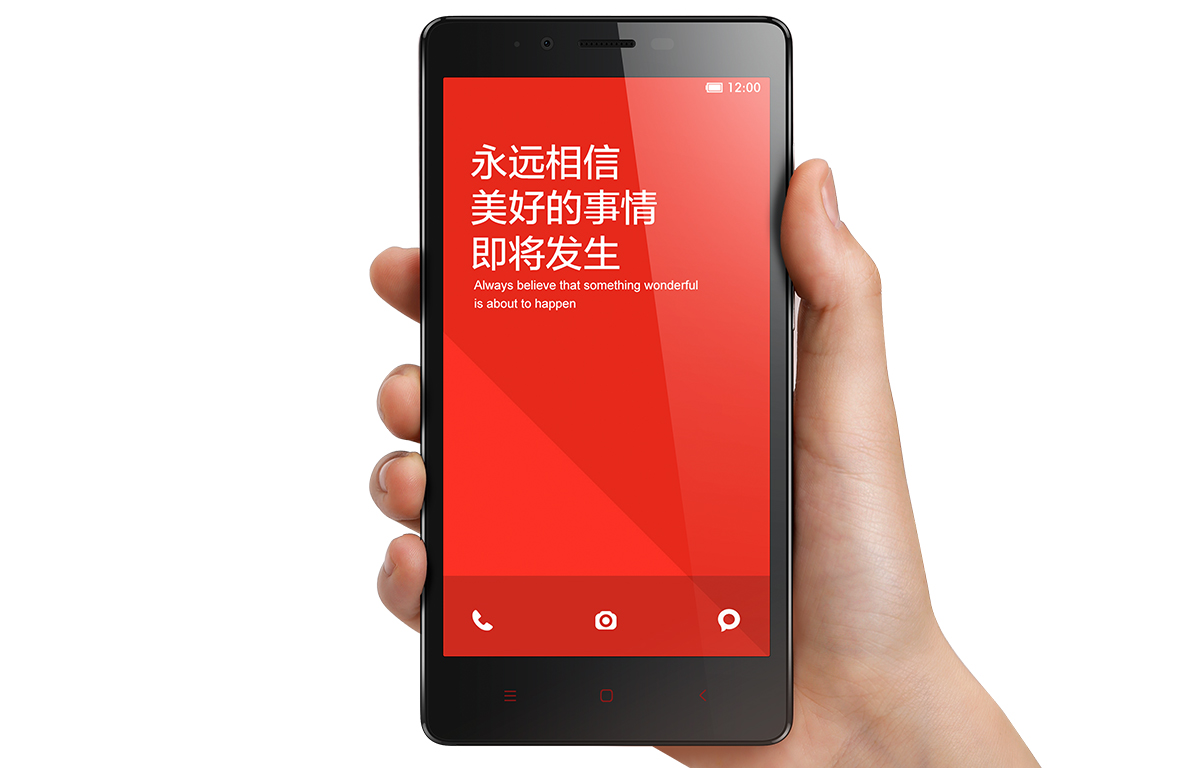 RedMi-Note-HongMi-Note-official-image-2
