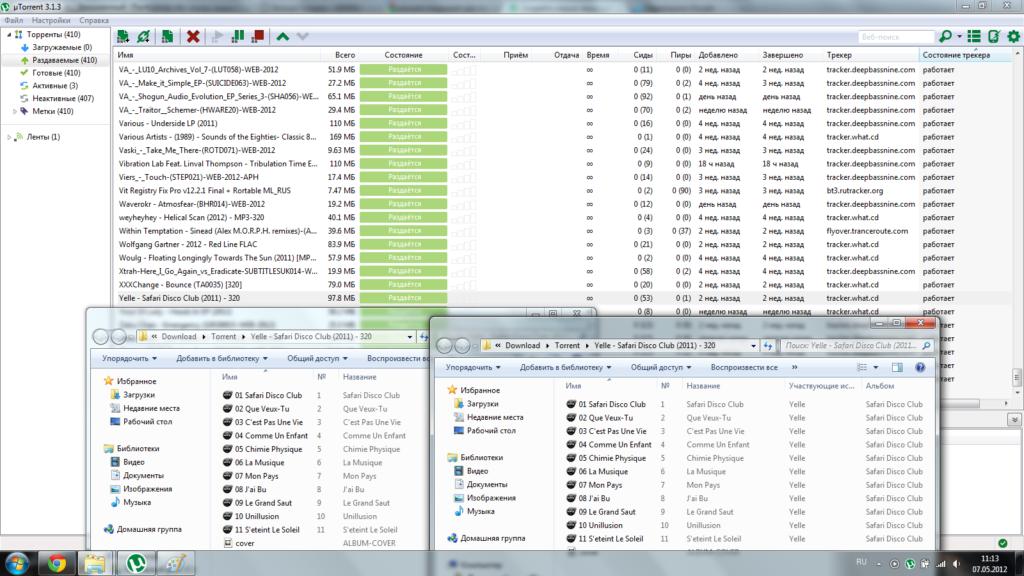 utorrent-free-1