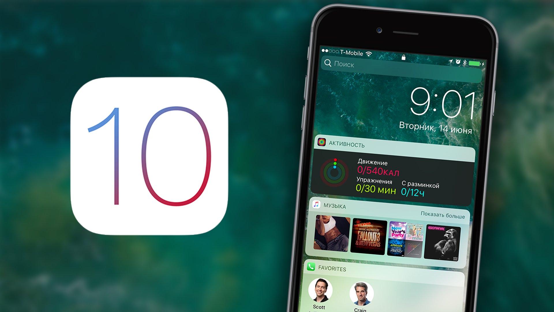 Resultado de imagen de iOS 10